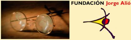Campaña para erradicar la ceguera infantil, Proyecto Nouadhibou Vision
