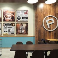 Llega a Madrid Pieology, el restaurante de pizza personalizable e inspiración californiana