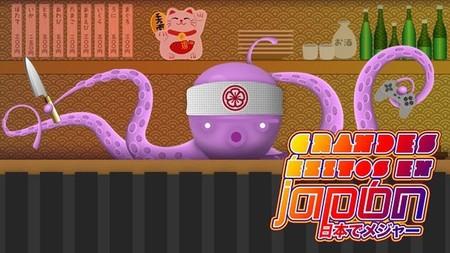 Ofertas con sello nipón en Playstation Network