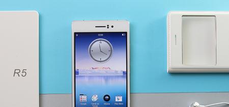 Oppo lidera el mercado chino de smartphones, Apple y Xiaomi pierden terreno