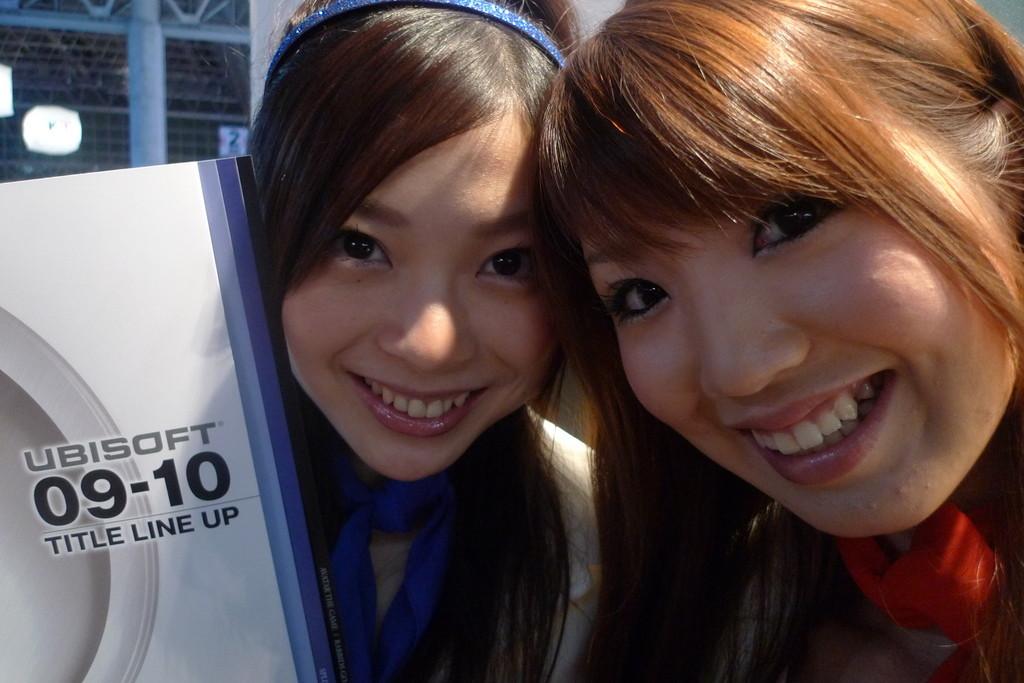 Foto de Chicas del Tokyo Game Show 2009 (27/28)