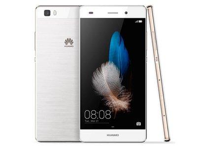 Cyber Monday. El Huawei P8 sigue bajando en eBay: hoy cuesta 179 euros