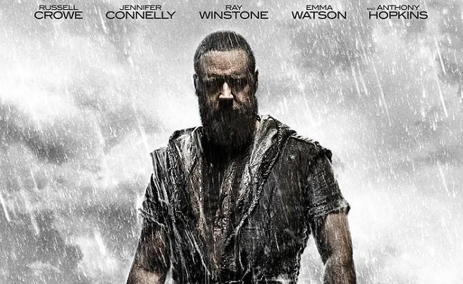 Cartel de la película 'Noé'