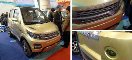 Range Rover Copy