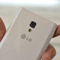 Foto 7 de 13 de la galería lg-optimus-l7-ii en Xataka Android