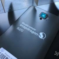 Es oficial: Samsung será el encargado de fabricar en exclusiva el Snapdragon 820 de Qualcomm
