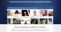 Facebook Graph Search: ¿el fin de la privacidad?