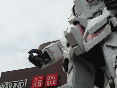 Unicorn Gundam Japon 4