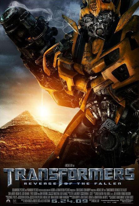 Foto de 'Transformers: Revenge of the Fallen', nuevos carteles (2/4)