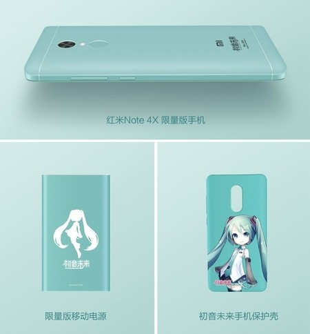 Hatsune Miku Limited Edition