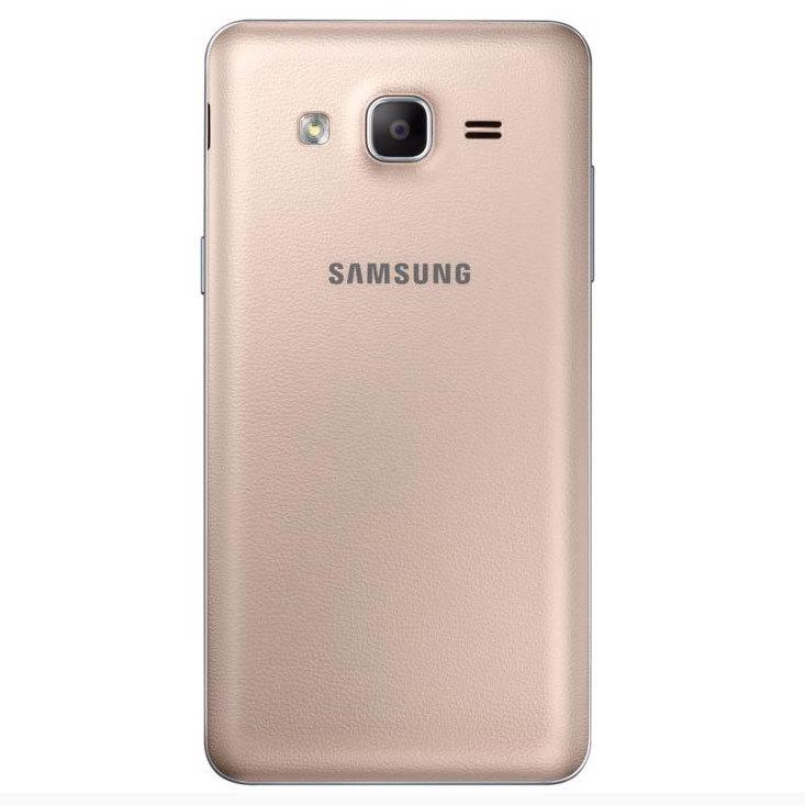 Foto de Imágenes de los Samsung Galaxy On5 Pro y On7 Pro (1/7)