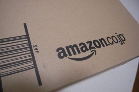 Cinco patentes increíbles de Amazon