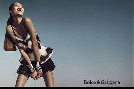 Chanel Iman para Vogue