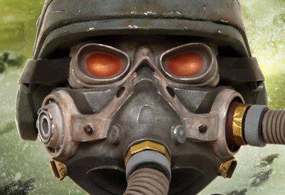 Imágenes de la brutal edición especial de 'Killzone 3'. Posiblemente la mejor de toda la generación