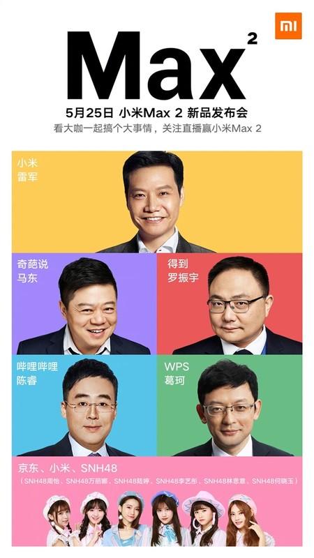 Xiaomi Max 21