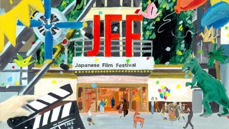 Inicia el Festival de Cine Japonés en México con una selección de 30 películas que podrán ver gratis y subtituladas