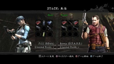 Resident Evil 5 Ps4 Xbox One 6