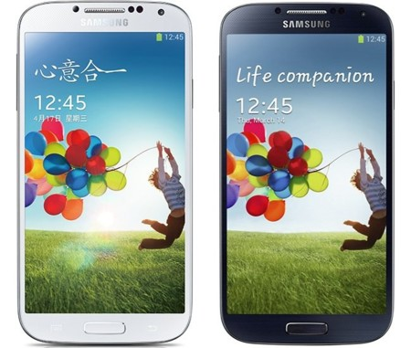 Samsung Galaxy S4 también tiene su versión con doble SIM