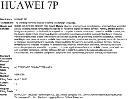 Huawei registra el nombre Huawei 7P