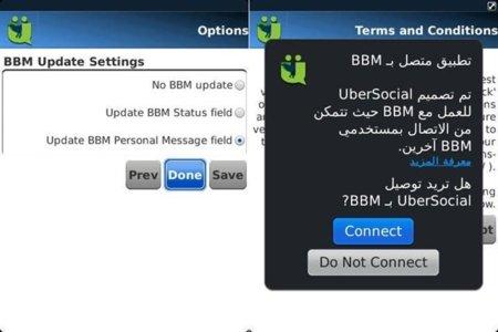 Ubersocial está trabajando en una integración con BlackBerry Messenger