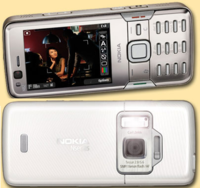 Nokia N82, imágenes oficiales