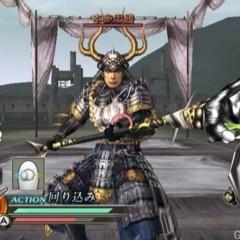 Foto 11 de 12 de la galería imagenes-de-samurai-warriors-katana en Vida Extra
