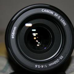 Foto 29 de 29 de la galería canon-ef-s-55-250mm-f4-56-is en Xataka Foto