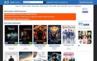 EliteTorrent también retirará los enlaces con la entrada en vigor de la nueva LPI