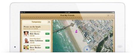 iCloud gana la funcionalidad de buscar a nuestros amigos