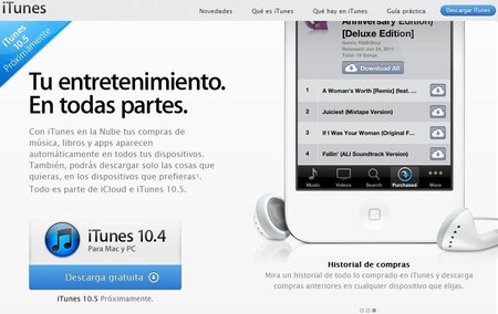 iTunes Mex