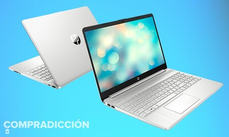 Este potente portátil de trabajo es también bastante económico: HP 15s-eq1083ns por 649 euros en Amazon