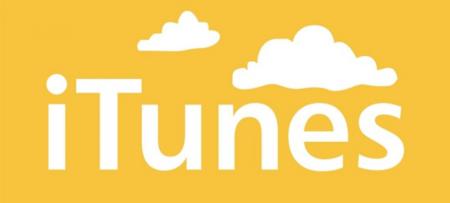 Apple podría tener listo su 'spotify', ¿lanzamiento inminente?