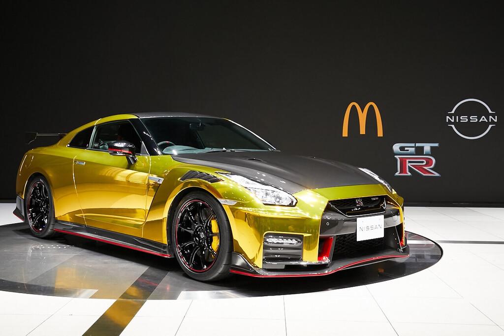 ¡No, no es broma! Nissan y McDonald's se unen para lanzar una edición especial del GT-R
