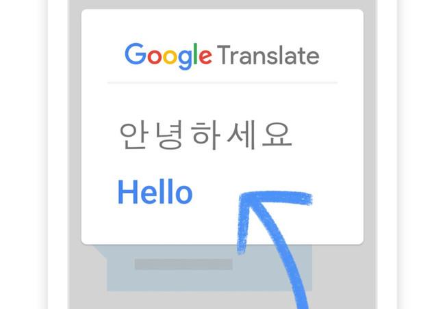 Cómo utilizar el Traductor de Google en un móvil sin conexión a Internet