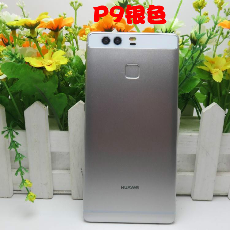 Foto de Últimas fotografías del Huawei P9 (3/7)