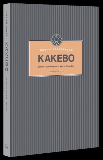 Kakebo de Blackie Books 2014, el libro japonés para ahorrar