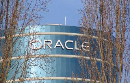 ¿Qué tiene Oracle para las pymes?