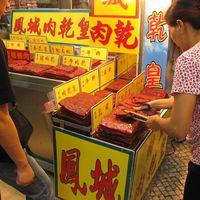 Mucha carne en tu dieta aumenta la probabilidad de padecer diabetes