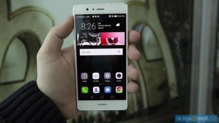 Nuevas imágenes del Huawei P9 Lite, el gran olvidado de Huawei en su evento de Londres