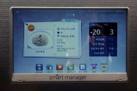 LG DIOS Smart Fridge