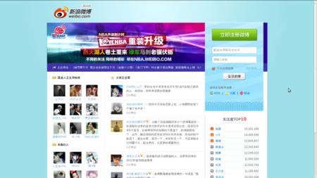 China obliga a los usuarios de microblogging a usar el nombre real