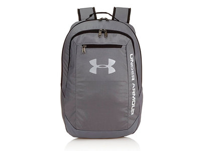 Under Armour MultiSport, una mochila para todo por sólo 17,96 euros en Amazon