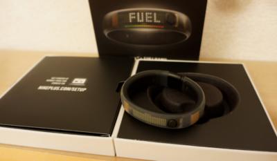 Abran paso al Apple Watch: la Nike FuelBand y la Jawbone Up, retiradas de las Apple Store