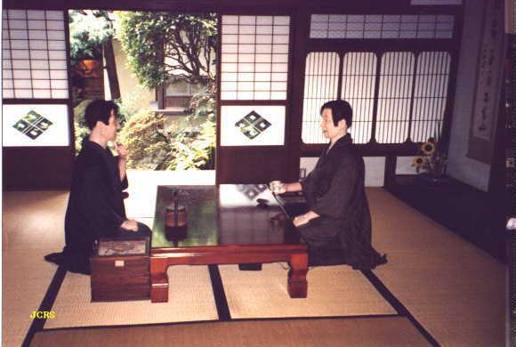 Foto de Casa japonesa (1/4)