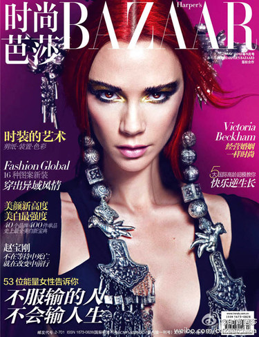 ¿Cómo ver convertida a Victoria Beckham en un dibujo manga? Harper's Bazaar lo sabe