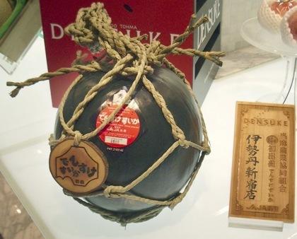 El negocio de las sandías en Japón