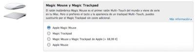 Magic Mouse o Magic Trackpad, ahora eliges tú