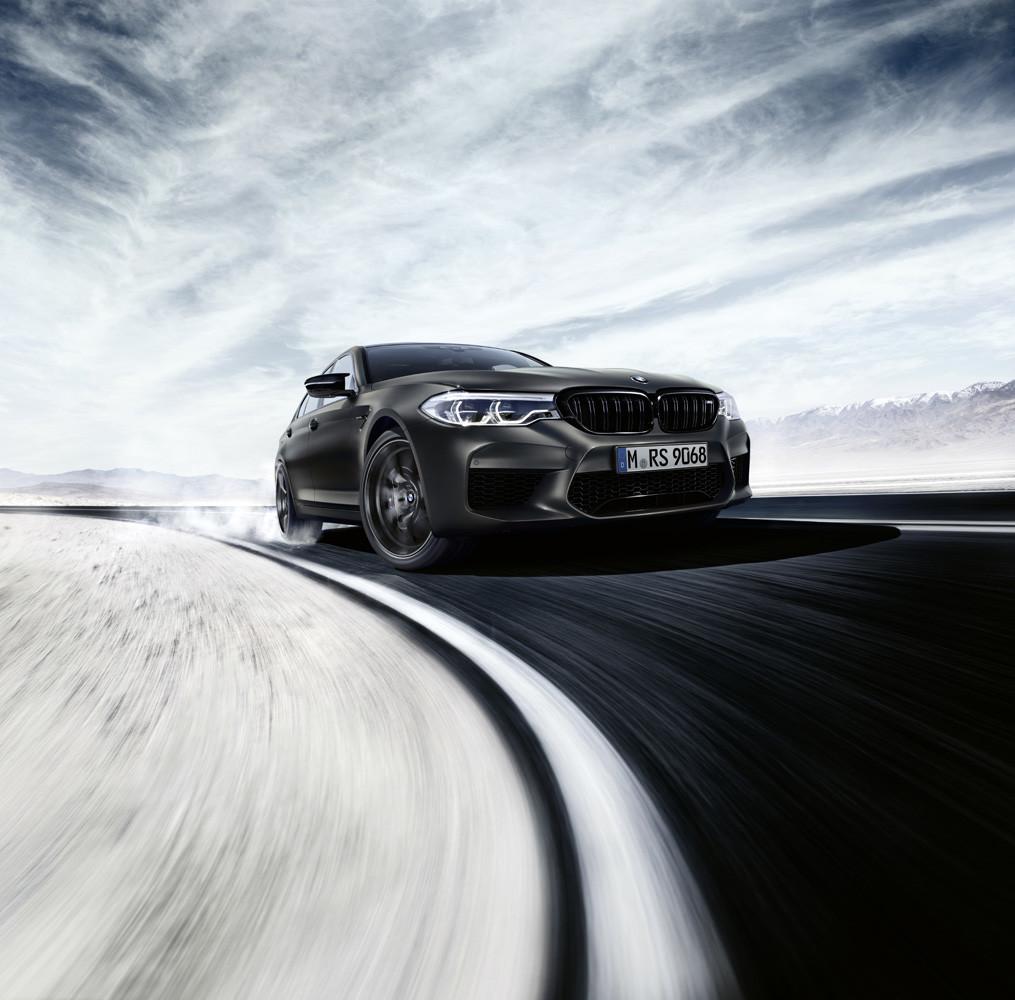 Foto de BMW M5 Edición 35 Aniversario (1/14)