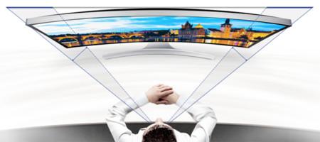 Siete monitores curvos que pueden ofrecerte una gran experiencia con tu ordenador