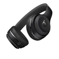 Hoy en Amazon, los Beats Solo 3 Wireless están rebajados a su precio más bajo hasta la fecha: 179,99 euros